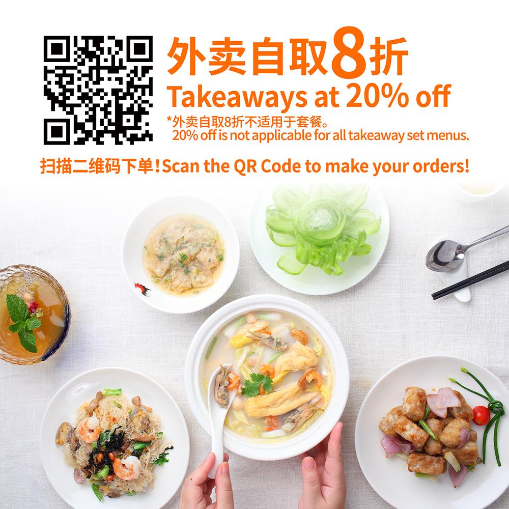 20% Takeaway Promotion