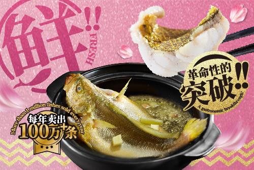 黄花鱼节专享:福建老酒5折