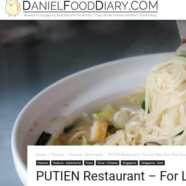 PUTIEN Restaurant – For Lor Mee, Bian Rou Soup