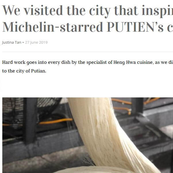 We visited the city that inspired one Michelin-starred PUTIEN's cuisine
