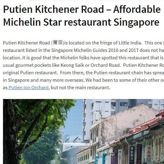Putien Kitchener Road – Affordable Michelin Star restaurant Singapore