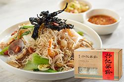 Fried Heng Hwa Bee Hoon Gift Box