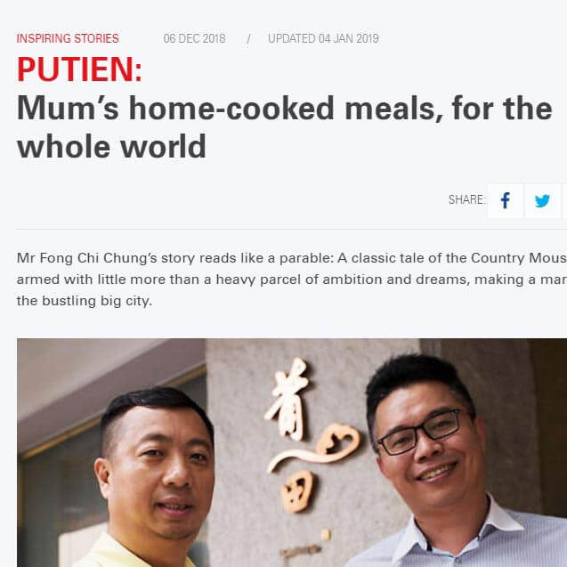 Mum's home-cooked meals, for the whole world
