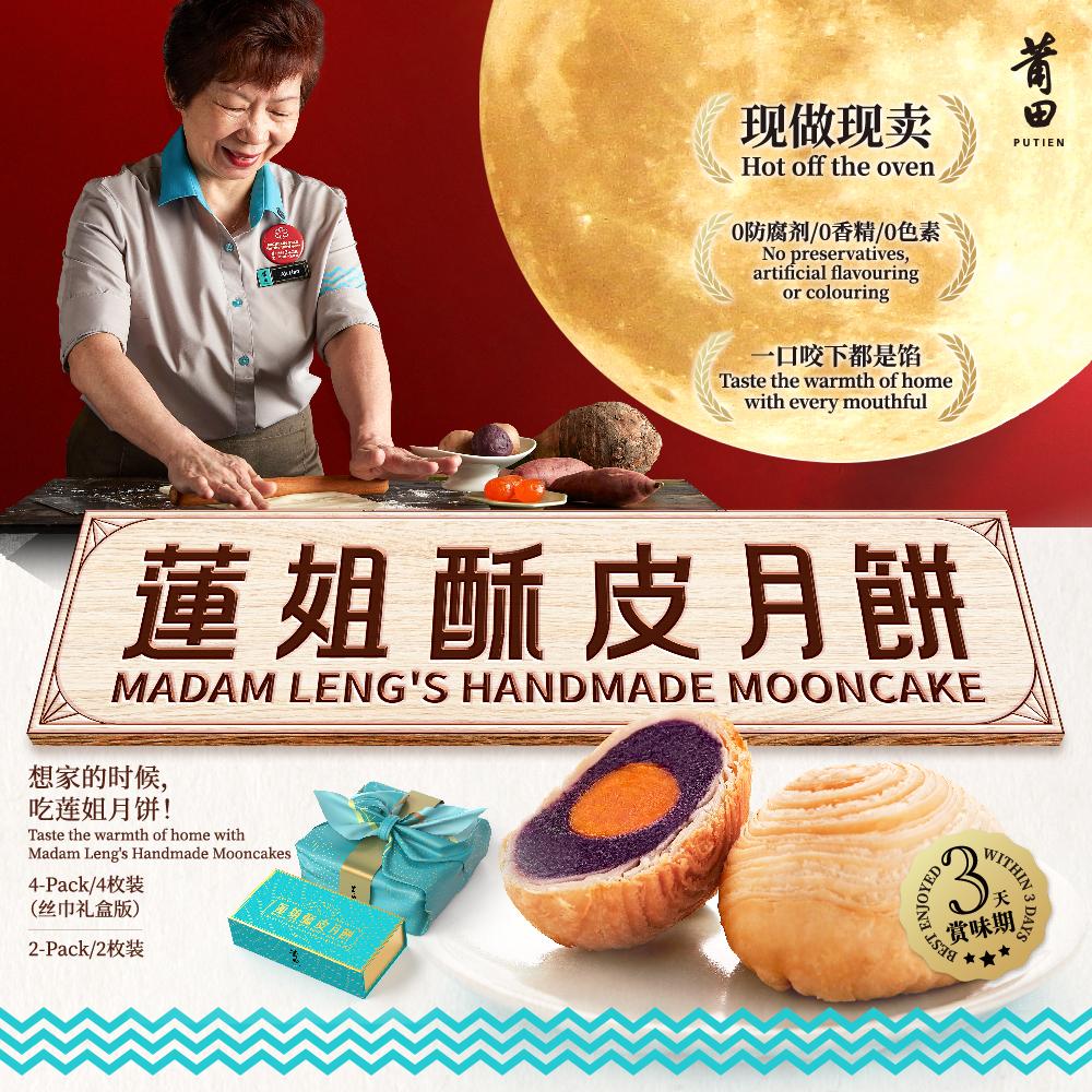 Madam Leng's Handmade Mooncake